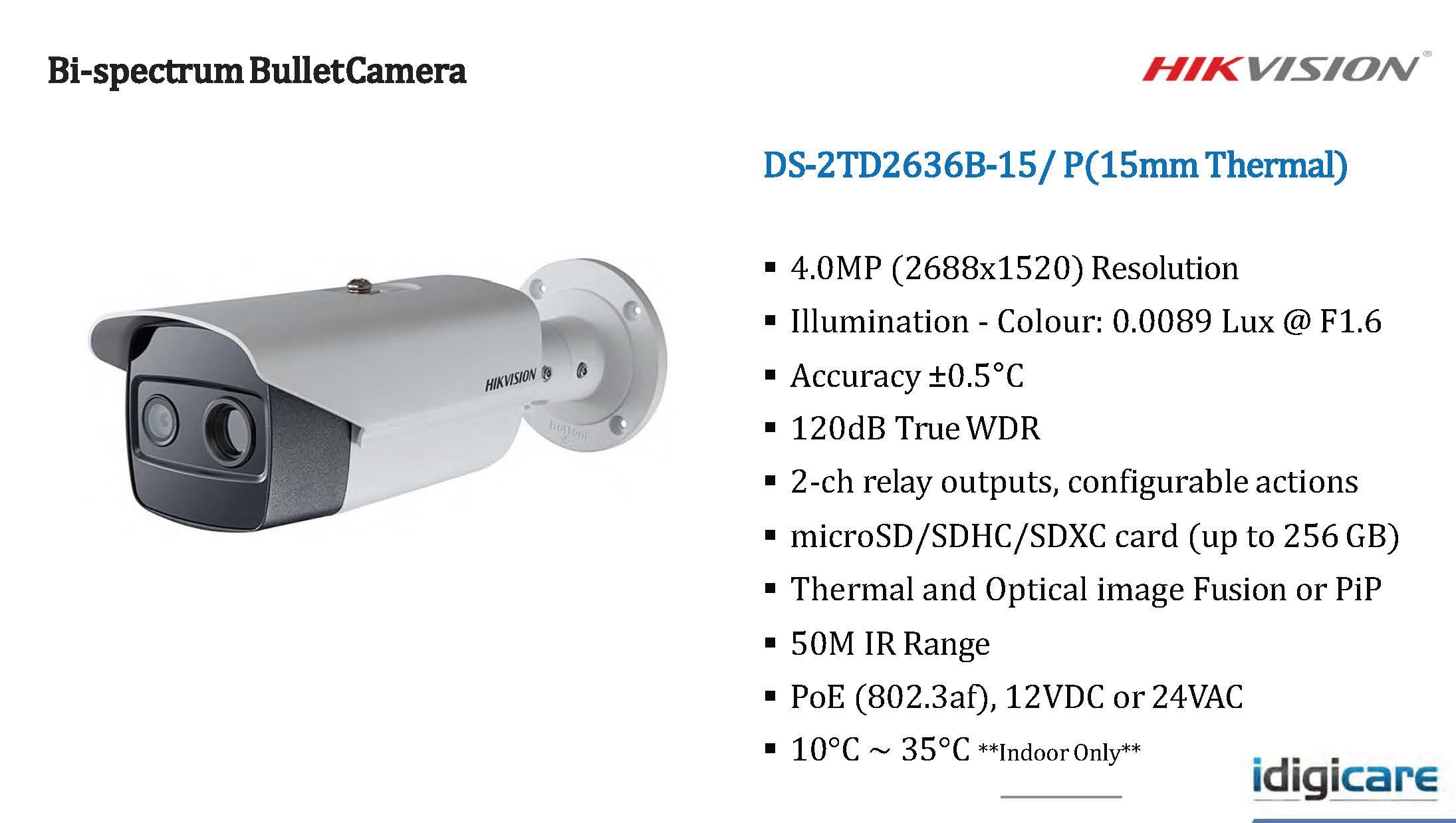 DS-TD2636B-15